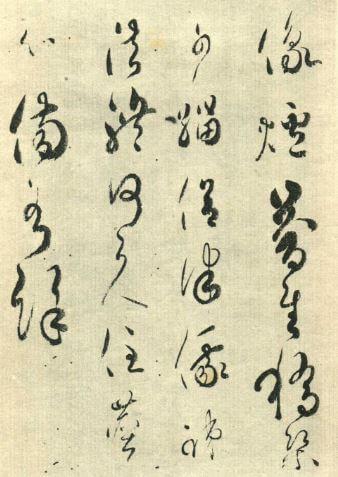 Alfabeto chino historia