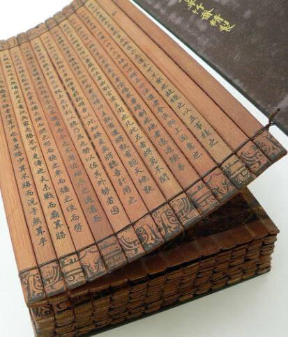 Antiguo alfabeto chino
