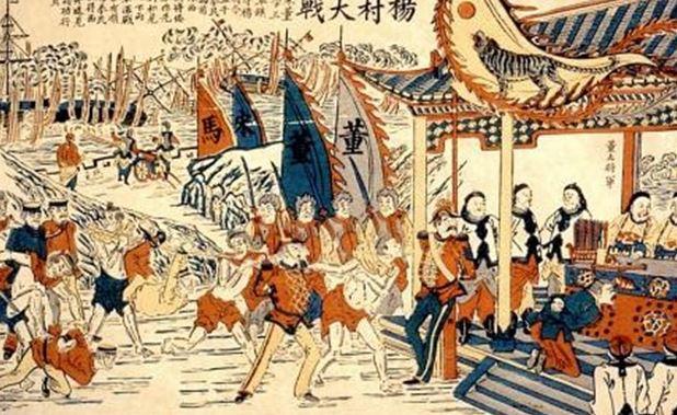 Aportes culturales de China