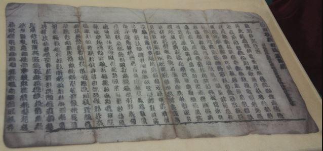 Ciudades chinas antiguas