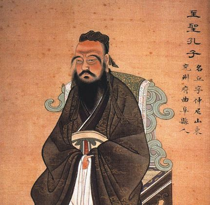 Confucio educacion china