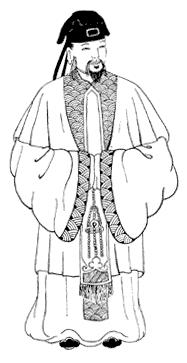 Dios chino de la hoguera