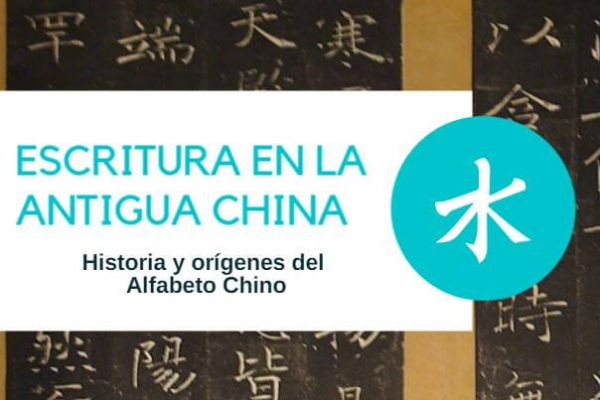 Escritura antigua china
