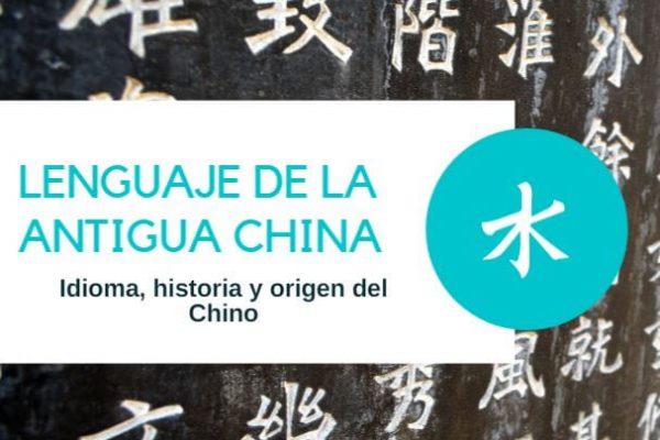 Lenguaje antigua china