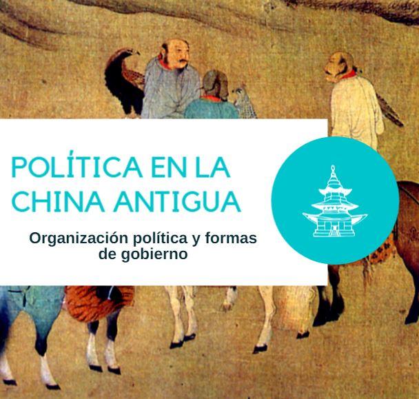 Politica china antigua