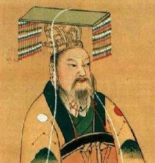 Primer emperador de China
