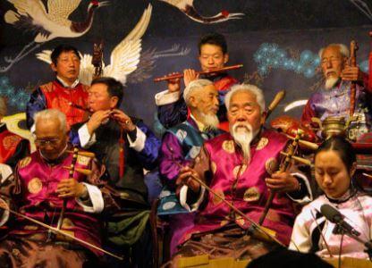 Antigua china musica