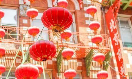 Festival de los faroles chinos