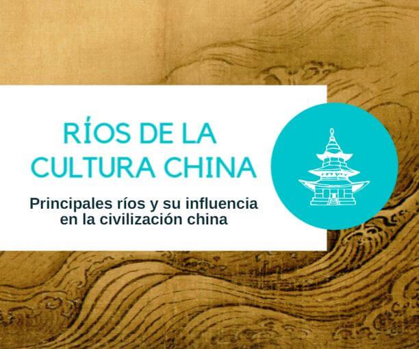 Rios de la cultura china