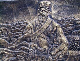 Tallado en piedra china
