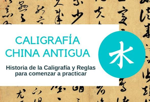 Caligrafia China Antigua