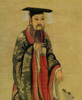 Rey Tang de Shang